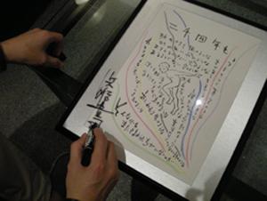hamazaki 1.jpg