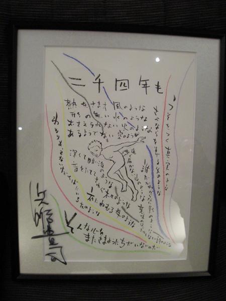 hamazaki4.jpg