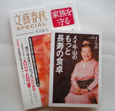 ushiyamadai-5.jpg